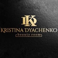 Личная фотография Кристины Дяченко