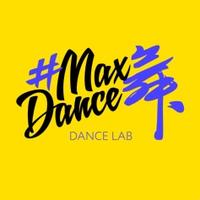 Логотип MaxDance Школа Танцев Екатеринбург