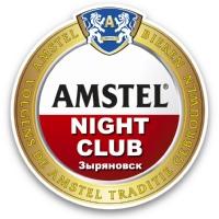 Фотография профиля Amstel Amstel ВКонтакте