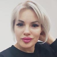 Фотография страницы Наташи Черемисиной ВКонтакте