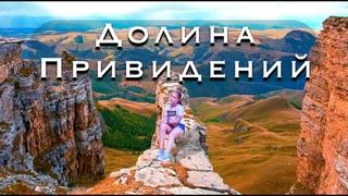 Долина Привидений   Демерджи   Жизнь на море    Крым зимой    Крым 2021    Алушта   Крымские горы