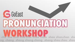 Chinese Pronunciation workshop | Mandarin language: Pinyin, tones, initials, finals & accents