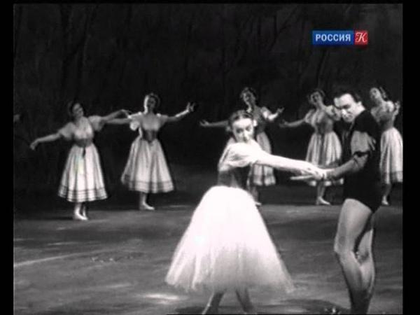 Абсолютный слух Галина Уланова в балете Жизель